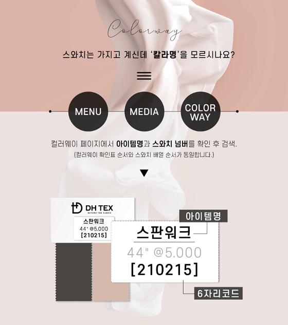 팝업수정.png